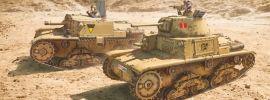 ITALERI 15768 Italienischer Panzer und Semovente Set   Militär Bausatz 1:56 online kaufen