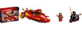 LEGO 70638 Katana | LEGO NINJAGO online kaufen
