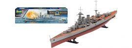 Revell 05693 HMS HOOD 100th Anniversary Model-Set | Schiff Bausatz 1:720 online kaufen