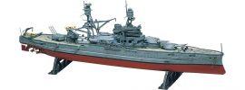 Revell 10302 USS Arizona Battleship | Schiff Bausatz 1:426 online kaufen