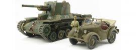 TAMIYA 25187 Jap. Typ 1 Haubitze m. Kurogane 4x4 | Militär Bausatz 1:35 online kaufen