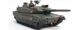 TAMIYA 36209 JGSDF Panzer Typ 10 | Militär Bausatz 1:16 online kaufen