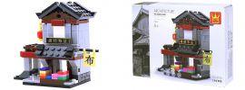 WANGE 2316 Chinesisches Bekleidungsgeschäft | Gebäude Baukasten online kaufen