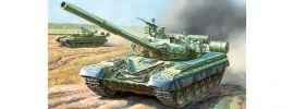 ZVEZDA 3590 T-80B Kampfpanzer | Militär Bausatz 1:35 online kaufen