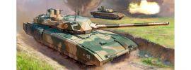 ZVEZDA 3670 T-14 Armata Kampfpanzer | Militär Bausatz 1:35 online kaufen
