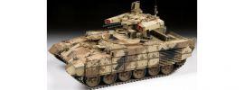 ZVEZDA 3695 BMPT-72 Terminator 2 | Panzer Bausatz 1:35 online kaufen