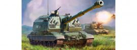 ZVEZDA 5045 MSTA-S 152mm Haubitze | Panzer Bausatz 1:72 online kaufen