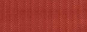 Auhagen 52412 Mauerziegelplatte 100 x 200 mm | Spur H0 kaufen