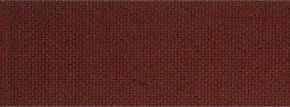BUSCH 6037 Pflasterstrasse 1 Meter selbstklebend Spur H0 kaufen