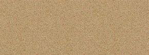 BUSCH 7060 Schotter beige | 230 Gramm Beutel | für Spur  N + Z kaufen
