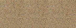 BUSCH 7061 Schotter beige | grob | 230 Gramm | Spur H0 + N kaufen