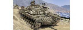 DRAGON 3578 IDF Magach 3 w/ERA | Militär Bausatz 1:35 kaufen