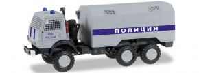 herpa 745253 Kamaz 5320 Koffer-LKW Sondereinheit | MiniTanks 1:87 kaufen