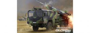 HobbyBoss 85521 LKW 7t mil gl LARS2 Bundeswehr   LKW Bausatz 1:35 kaufen