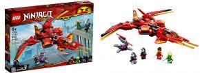 LEGO 71704 Kais Super Jet | LEGO NINJAGO kaufen