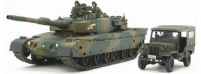 TAMIYA 25186 JGSDF KPz Typ 90 m. Typ 73 Fzg. | Militär Bausatz 1:35 kaufen