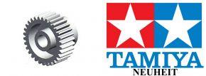 TAMIYA 42264 TRF Alu Motorritzel 34 Zähne Modul 0.4 gehärtet kaufen
