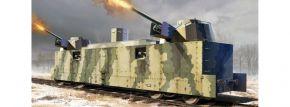 TRUMPETER 00222 Soviet PL-37 Light Artillery Wagon | Militaria Bausatz 1:35 kaufen