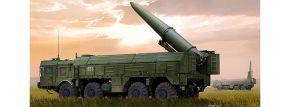 TRUMPETER 01051 Russian 4K51 Rubezh Coastal ASM mit P-15 | Militär Bausatz 1:35 kaufen