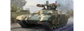 TRUMPETER 09515 BMPT-72 Terminator 2 | Panzer Bausatz 1:35 kaufen