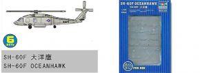 TRUMPETER 756239 Sikorsky SH-60F Oceanhawk | 6 Stück | Hubschrauber Bausatz 1:350 kaufen