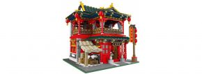 XINGBAO 01002 Chinesische Taverne | Gebäude Baukasten kaufen