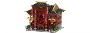 XINGBAO 01020 Chinesisches Theater | Gebäude Baukasten kaufen
