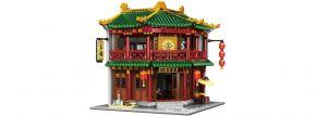 XINGBAO 01021 Chinesisches Teehaus | Gebäude Baukasten kaufen