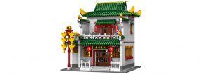 XINGBAO 01023 Chinesisches Bankhaus | Gebäude Baukasten kaufen