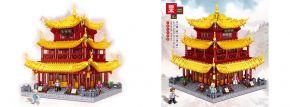 Zhe Gao QL0932 Yueyang Tower | Gebäude Baukasten kaufen