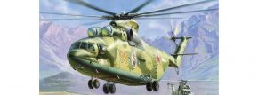 ZVEZDA 7270 MIL Mi-24 HALO | Hubschrauber Bausatz 1:72 kaufen