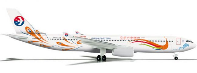 """herpa 526081 A330-300 China Eastern """"Peacock"""" 