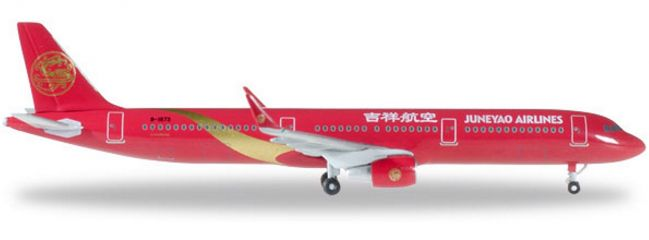 herpa 529891 A321 Juneyao Airlines | WINGS 1:500