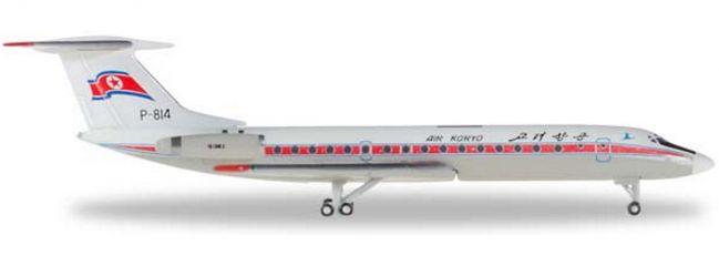 herpa 530002 TU-134B-3 Air Koryo | WINGS 1:500
