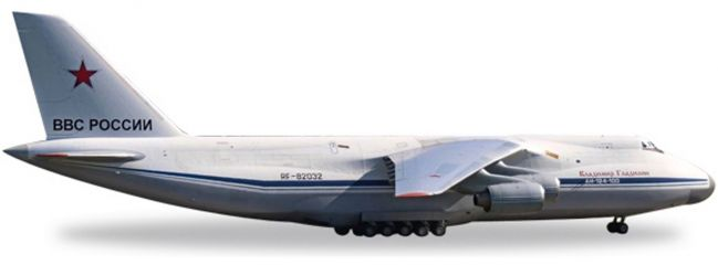 herpa 530095 AN-124 Russian AF Gladilin | WINGS 1:500