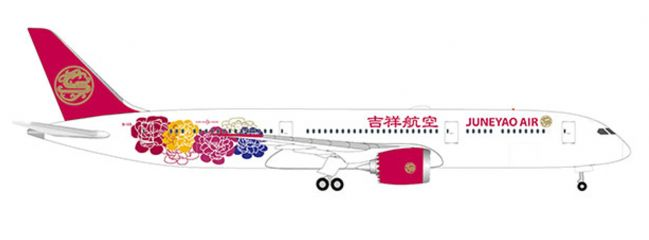 herpa 533089 B787-9 Juneyao Airlines | WINGS 1:500