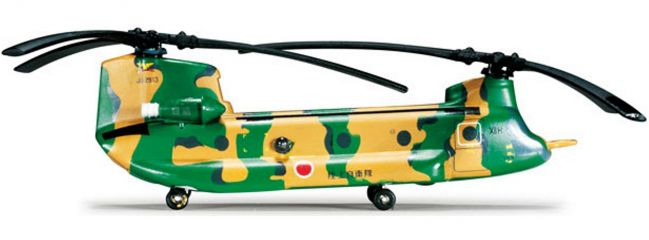 herpa 556002 CH-47J Chinook JGSDF 12th Unit | WINGS 1:200