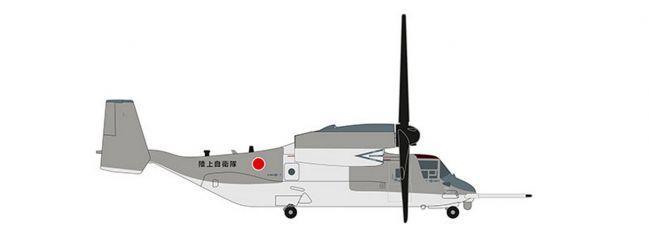 herpa 559881 Bell Boeing V-22 Osprey Japan Ground Self-Defense Force Flugzeugmodell 1:200