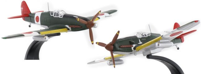 OXFORD 81AC077 Kawasaki Ki-61 Hien 244th Flight Reg. Chofu 1945 | Flugzeugmodell 1:72