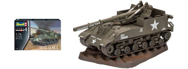 Revell 03280 M40 GMC | Militär Bausatz 1:76