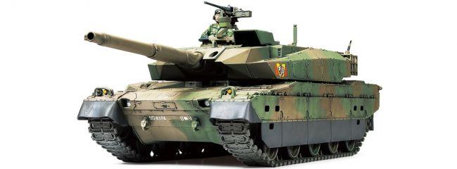 TAMIYA 32588 JGSDF Panzer Type 10 | Militär Bausatz 1:48