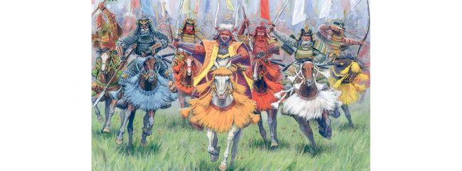 ZVEZDA 8025 Samurai Kavallerie | Figuren Bausatz 1:72