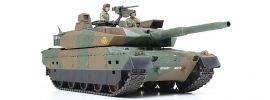 TAMIYA 35329 Japanischer Panzer JGSDF Type 10 | Militaria Bausatz 1:35 online kaufen