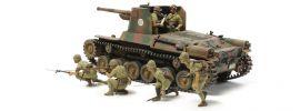TAMIYA 35331 Japanischer Self-Propelled Gun - Type 1 | Panzer Bausatz 1:35 online kaufen